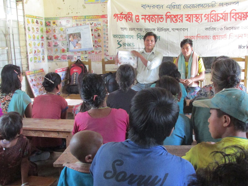 Awareness session on ANC & PNC