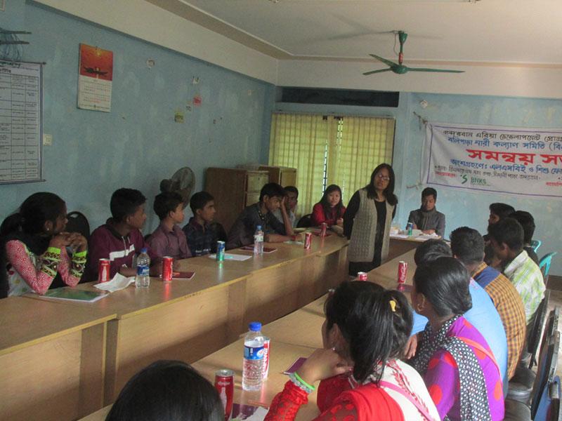 Coordination meeting with facilitators of Life Skill Base Education