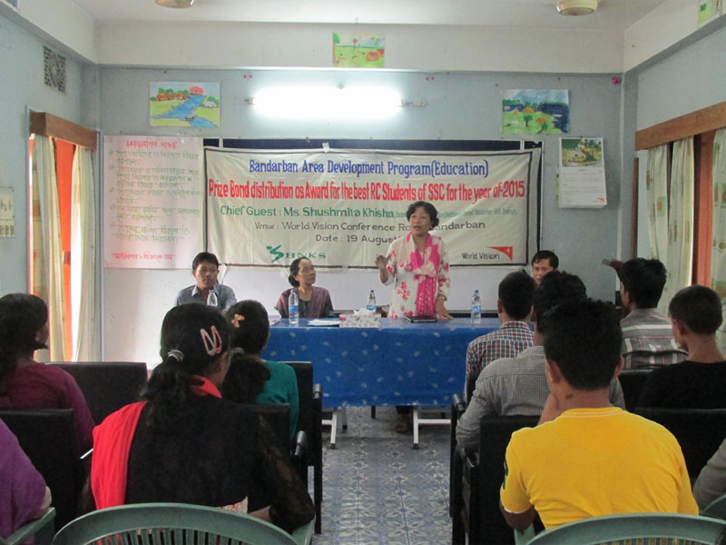 Award giving ceremony for SSC pass students